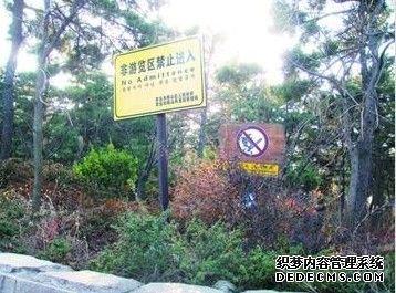 崂山风景区崂山林场管理处副处长王健光告诉记者,北九水游览区内的