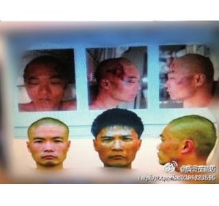 重庆警方否认发过周克华尸检照 歌乐山已解除封山令
