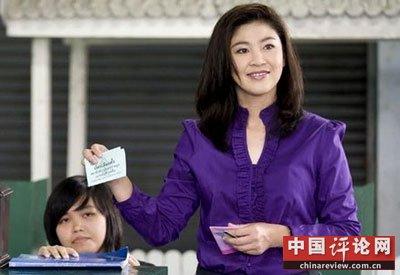"""朴槿惠至今未婚,她说:""""我没有父母"""